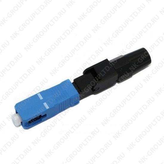 Бесклеевой быстрый коннектор SC/UPC