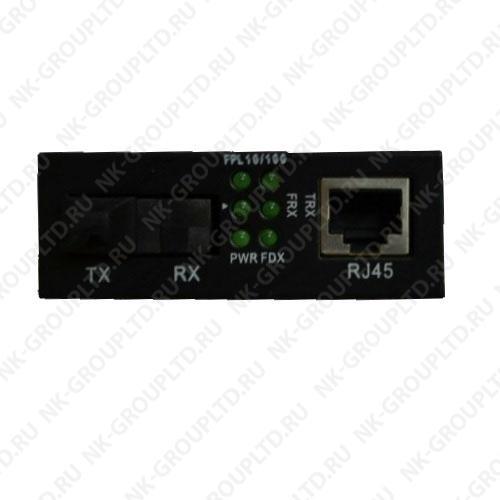 Медиаконвертер WDM SC/SM/20km, 10/100 Mb/c, 1310 нм, внешний блок питания
