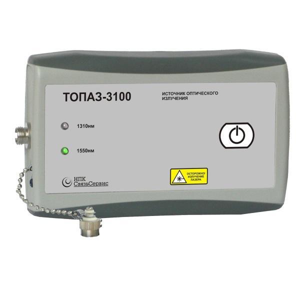 Источник оптического излучения ТОПАЗ-3105