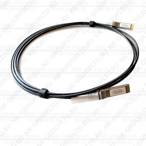 SFP+ 10G Attach модуль (3 метра)