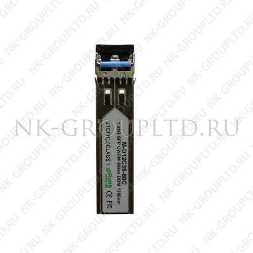 Модуль оптический двухволоконный SFP CWDM, 1350нм, оптический бюджет 24dB, 80км