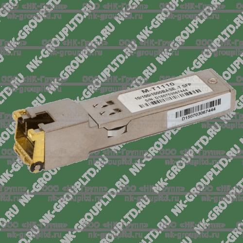 Модуль SFP-G-T 10/100/1000 до 100 метров (RJ-45)