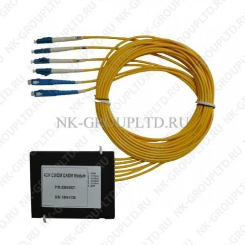 Оптический мультиплексор/демультиплексор CWDM 4-канальный