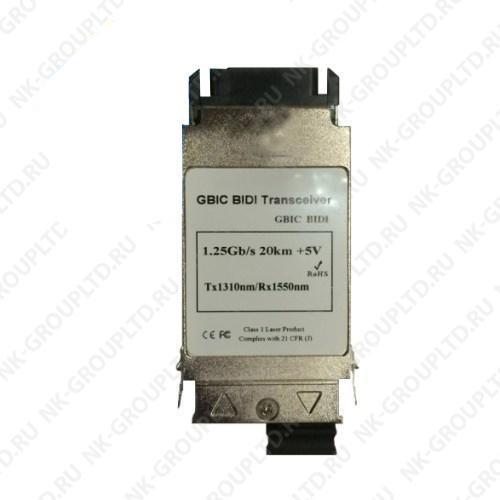 Модуль GBIC WDM TX1550нм RX 1310нм, дальность до 20км (14dB)